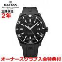 【国内正規品】EDOX エドックス クロノオフショア1プロフェッショナル CHRONOFFSHORE-1 メンズ 腕時計 自動巻き 80088-37N-NIN