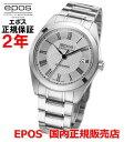 国内正規品 EPOS エポス メンズ 腕時計 自動巻 Originale Classic オリジナーレ クラシック 3411RSLM
