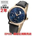 国内正規品 EPOS エポス メンズ 腕時計 自動巻 ムーンフェイス Oeuvre d'art Big Moon ウーヴル ダール ビッグムーン 3440RGBL