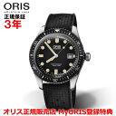 【国内正規品】 ORIS オリス ダイバーズ65 42mm Divers Sixty Five メンズ 腕時計 ウォッチ 自動巻き ダイバーズ ラバーベルト ブラック文字盤 黒 01 733 7720 4054-07 4 21 18