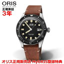 【国内正規品】 ORIS オリス ダイバーズ65 42mm Divers Sixty Five メンズ 腕時計 ウォッチ 自動巻き ダイバーズ レザーベルト ブラック文字盤 黒 01 733 7720 4054-07 5 21 45