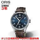【国内正規品】 ORIS オリス ビッグクラウンプロパイロットデイト 41mm Big Crown ProPilot Date メンズ 腕時計 自動巻き クロコベルト ブルー文字盤 青 01 751 7697 4065-07 1 20 72FC