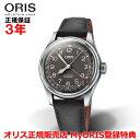 【国内正規品】 ORIS オリス ビッグクラウンポインターデイト 40mm Big Crown Pointer Date メンズ 腕時計 ウォッチ 自動巻き 革ベルト ブラック文字盤 黒 01 754 7741 4064-07 5 20 65