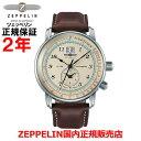 【国内正規品】ZEPPELIN ツェッペリン LZ126ロサンゼルス Los Angelesシリーズ デュアルタイム ビッグデイト メンズ 腕時計 8644-5
