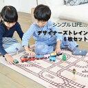 パズルマット シンプル 子供部屋 おしゃれラグ 北欧 モノトーン プレイマット 赤ちゃん ジョイントマット 電車 ギフト おもちゃ プレゼント お誕生日 知育玩具 日本製 2才 3才 4才 5才 カーペット 線路 パズカデザイナーズトレイン 6枚セット