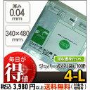 システムポリマー 4-L ジッパー式ポリ袋L 100P(チャック付ポリ袋 チャック付きポリ袋 ジッパー保存袋 ストックバッグ ジッパーバッグ パック ジッパー袋...