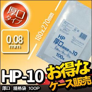 [ケース販売]20冊入り HP-10 厚口 規格...の商品画像