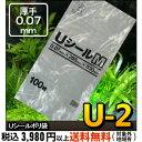 システムポリマー U-2 Uシールポリ袋 M 100P (ビニール袋 ごみ袋 アクアリウム 移動 厚手  金魚すくい 袋 縁日用品)【単】