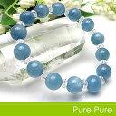 アクアマリン ブレスレット 天然石 パワーストーン ブレスレット 藍玉 水宝玉 アクア