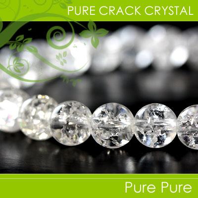 パワーストーン 天然石 クラック水晶 ブレスレット パワーストーン クラック水晶 天然石...:luxs-shop:10000588
