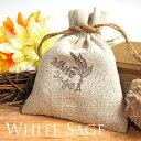 ホワイトセージ サシェ 香り袋 カリフォルニア産 天然石 パワーストーン 浄化