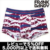 【2枚で送料無料】【レビューで5%OFF】FRANK DANDY/Sprangle Short Boxer (ネイビー) フランクダンディー ボクサーパンツ メンズ【正規品】【楽ギフ_包装選択】【あす楽】誕生日 プレゼント ギフト ラッピング 無料