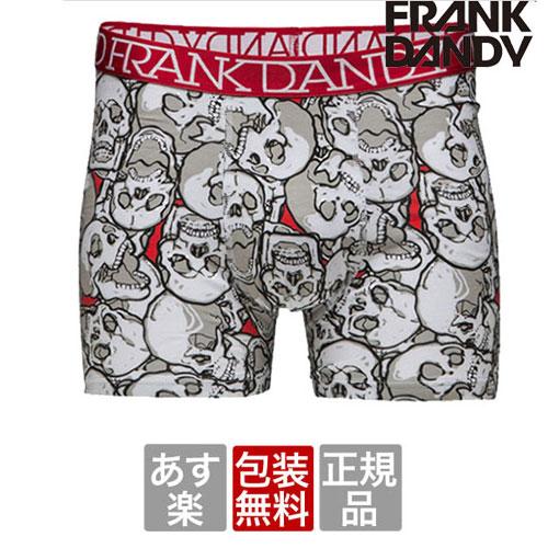 【最大1000円クーポン有】 FRANK DANDY Assorted Skulls Boxer ホワイト hade ブランド 正規品 下着 パンツ インナーボクサーパンツ 誕生日 プレゼント ギフト ラッピング 無料 彼氏 父 男性 旦那 大人 父の日