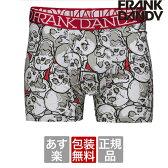 【2枚で送料無料】【レビューで5%OFF】FRANK DANDY/Assorted Skulls Boxer (ホワイト)【hade】【正規品】【レビューで5%OFF】【楽ギフ_包装選択】【あす楽】ボクサーパンツ誕生日 プレゼント ギフト ラッピング 無料 ^^彼氏 父 ロングヒット