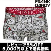 【2枚で送料無料】【レビューで5%OFF】FRANK DANDY/Assorted Skulls Short Boxer (ホワイト)【hade】【正規品】【レビューで5%OFF】【楽ギフ_包装選択】【あす楽】ボクサーパンツ誕生日 プレゼント ギフト ラッピング 無料 ^^彼氏 父 ロングヒット