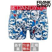 【2枚で送料無料】【レビューで5%OFF】FRANK DANDY/Assorted Skulls Boxer (ダークネイビー)【hade】【正規品】【レビューで5%OFF】【楽ギフ_包装選択】【あす楽】ボクサーパンツ誕生日 プレゼント ギフト ラッピング 無料 ^^彼氏 父 ロングヒット