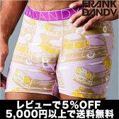 【10/24まで2480円】 FRANK DANDY/Low Riders Boxer(ピンク)【hade】【正規品】【レビューで5%OFF】【楽ギフ_包装選択】【あす楽】ボクサーパンツ誕生日 プレゼント ギフト ラッピング 無料 ^^彼氏 父 ロングヒット