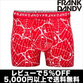 FRANK DANDY/Heart Attack Boxer (レッド)【hade】【正規品】【レビューで5%OFF】【楽ギフ_包装選択】【あす楽】ボクサーパンツ誕生日 プレゼント ギフト ラッピング 無料 ^^彼氏 父 ロングヒット