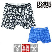 FRANK DANDY/Gladuar Boxer 【hade】【正規品】【レビューで5%OFF】【楽ギフ_包装選択】【あす楽】ボクサーパンツ誕生日 プレゼント ギフト ラッピング 無料 ^^彼氏 父 ロングヒット