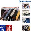 【500円OFFクーポン対象商品】 送料無料 Blue Wa...