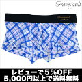 69SLAM ロックスラム/COTTON BOXER BUTTERFLY【cawaii】【COOL】【テイストセクシー】【あす楽対応_関東】【楽ギフ_包装選択】クリスマスプレゼント・ギフトラッピング無料^^冬物