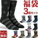 STANCE スタンス ソックス STANCE socks ...