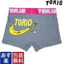 メール便 送料無料 TORIO トリオ ボクサーパンツ バナ...