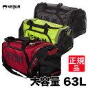 【12/25まで送料無料】 VENUM ベヌム VENUM 格闘技用バッグ Trainer Lite Sport Bag