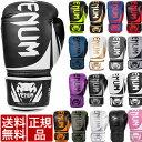 VENUM ベヌム ボクシング グローブ カラー 10oz 16oz メンズ レディース スパーリング Challenger 2.0 Boxing Gloves ブランド 正規品 格闘技 MMA ボクシング キックボクシング 10オンス 16オンス サンドバッグ ミット 大人