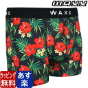 【最大1000円クーポン有】WAXX Hawaii ブラック ワックス ボクサーパンツ メンズ ブランド 正規品 下着 パンツ インナー ローライズ 誕生日 プレゼント ギフト ラッピング 無料 彼氏 父 男性 旦那 大人 速乾 父の日