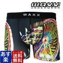 【最大1000円クーポン有】WAXX CAROUSEL ワックス ボクサーパンツ メンズ ブランド 正規品 下着 パンツ インナー ローライズ 誕生日 プレゼント ギフト ラッピング 無料 彼氏 父 男性 旦那 大人 速乾 父の日