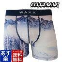 【最大1000円クーポン有】WAXX ALASKA ワックス ボクサーパンツ メンズ ブランド 正規品 下着 パンツ インナー ローライズ 誕生日 プレゼント ギフト ラッピング 無料 彼氏 父 男性 旦那 大人 速乾 父の日