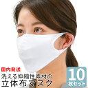 ショッピングシート 布マスク 10枚セット 大人 子供 在庫あり 洗える マスク 小さめ あり おしゃれ フィルターシート入れ