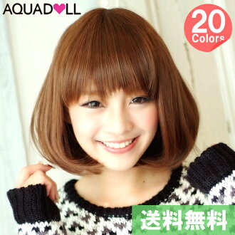 Wigs extensions all 20 colors ★ NET with WIG wig put hair Christmas cosplay gifts sale AQUADOLL SALE アクアドール