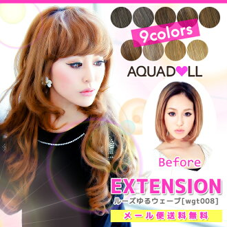 Wig extension long hair wig heat resistant extensions wig wig wig wedding sale SALE AQUADOLL アクアドール