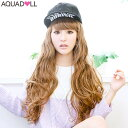 [free shipping] all 20 colors of wig extension long wig [wg005] heat resistance wig extension reckoning hair nets Rich curl wave かつらゆる winding MIX costume play disguise % OFF sale SALE AQUADOLL  belonging to Aqua Dole
