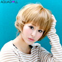 Free shipping Christmas present % OFF sale SALE AQUADOLL aqua Dole that includes 20 colors of wig extension ☆ casual mash Bob [wg015] heat resistance wig long shot full wig wig WIG wig extension postage