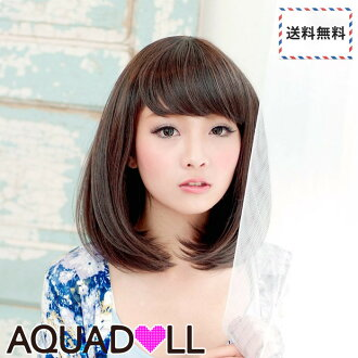 Wigs extensions ワンカールミディアム Bob heat resistant フルウィッグ wig WIG extensions wig with a net wedding sale SALE AQUADOLL アクアドール