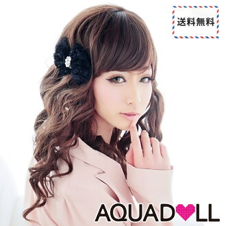 Wigs Extensions AQUADOLL | Flat winding Wave Medium wig [wg046]