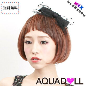Wig Bob MIX color mushroom's heat-resistant フルウィッグ wig Bob extension WIG short shipping with Internet wedding sale AQUADOLL SALE アクアドール