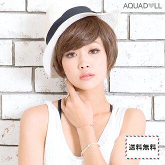 Wigs Extensions AQUADOLL | Boyish full wig [wg049]