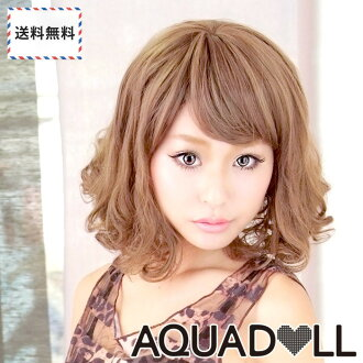 Wigs extensions キャンディーショートボブ heat フルウィッグ wig wig WIG short extensions shipping with Internet wedding sale SALE AQUADOLL アクアドール