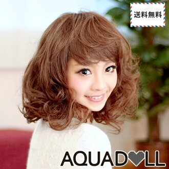 Wigs extensions soft ホイップカールボブ heat フルウィッグ wig wig WIG short extensions shipping NET with cosplay sale AQUADOLL SALE アクアドール