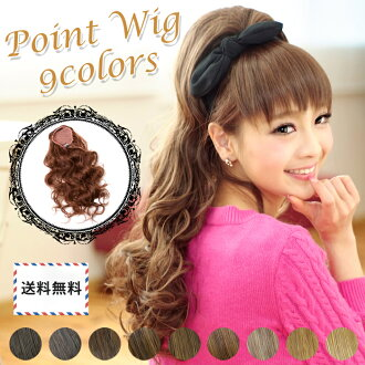 Wigs Extensions AQUADOLL | Mix Gorgeous curl wig [wgt001]
