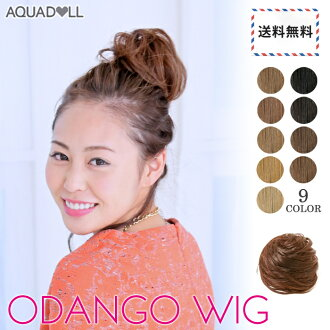 Wigs Extensions AQUADOLL | hair bun 1st Point wig [wgt004]