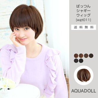 Wigs Extensions AQUADOLL | Straight Shaggy Bangs wig [wgt011]