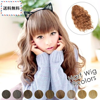 Wig extension resisting extensions wig wig wig wig wedding sale AQUADOLL SALE アクアドール