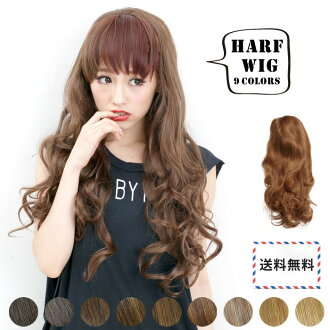 Wigs extensions resisting extensions wig wig wig cosplay sale AQUADOLL SALE アクアドール