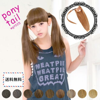 Wig extension resisting extensions wig wig wig long wedding sale AQUADOLL SALE アクアドール fs3gm