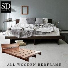 ベッドベッドフレームロータイプすのこベッドマットレス対応セミダブルモダンセミダブルベッドフレームベットベットフレーム